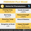 PLA Wood 1Kg 1.75mm Filament Light